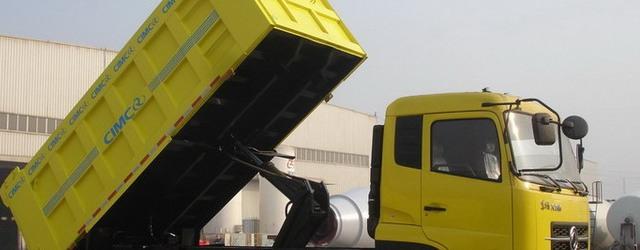 Tipper-Truck-WL5251Z-