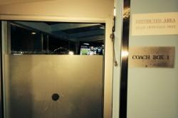 cheik door coaches box wide