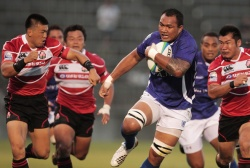 Japan v Samoa IRB Pacific Nations Cup 0tNKofIVNHrl