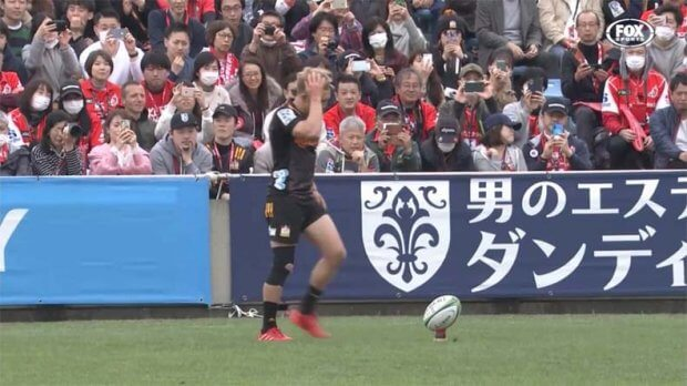 sunwolves fans with cameras copy